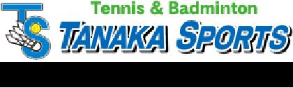 テニス・バド専門店 タナカスポーツ