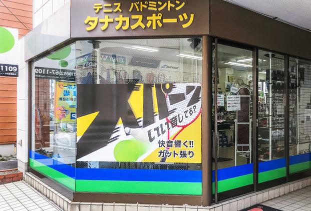 店舗写真(2)